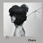 Chara (single)「蝶々結び」