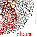 Chara (single)「プラネット」