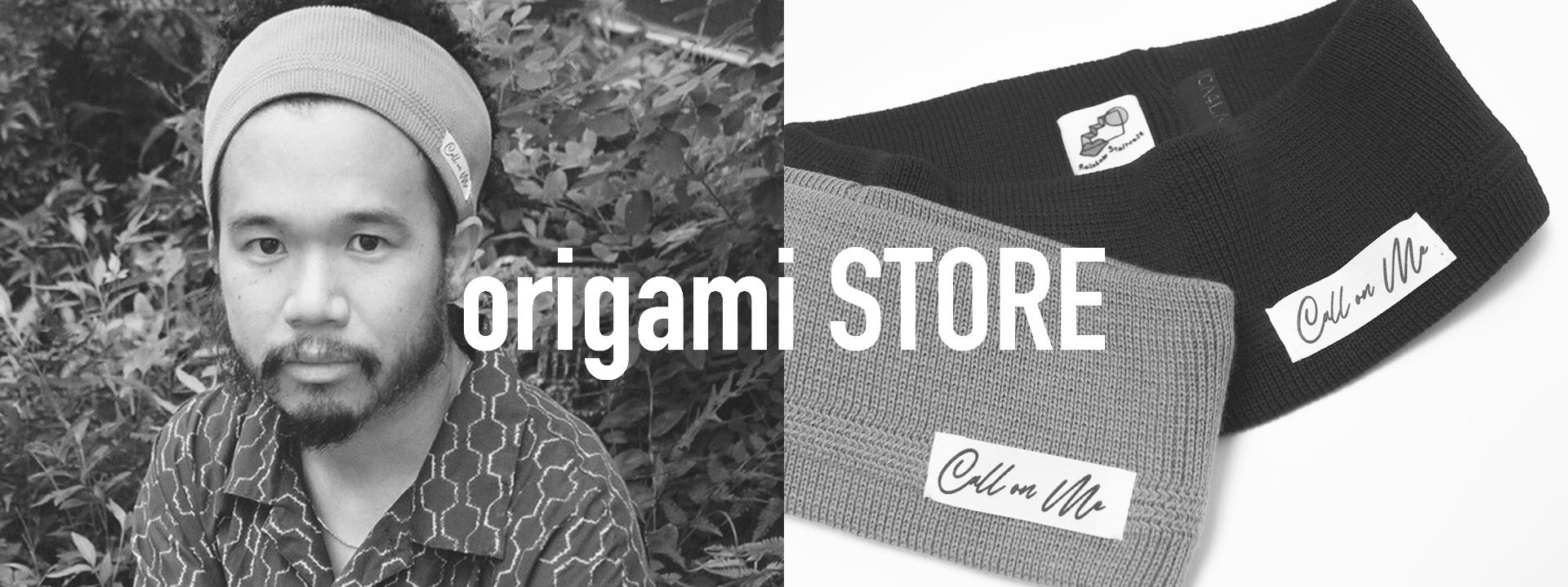 origami STORE