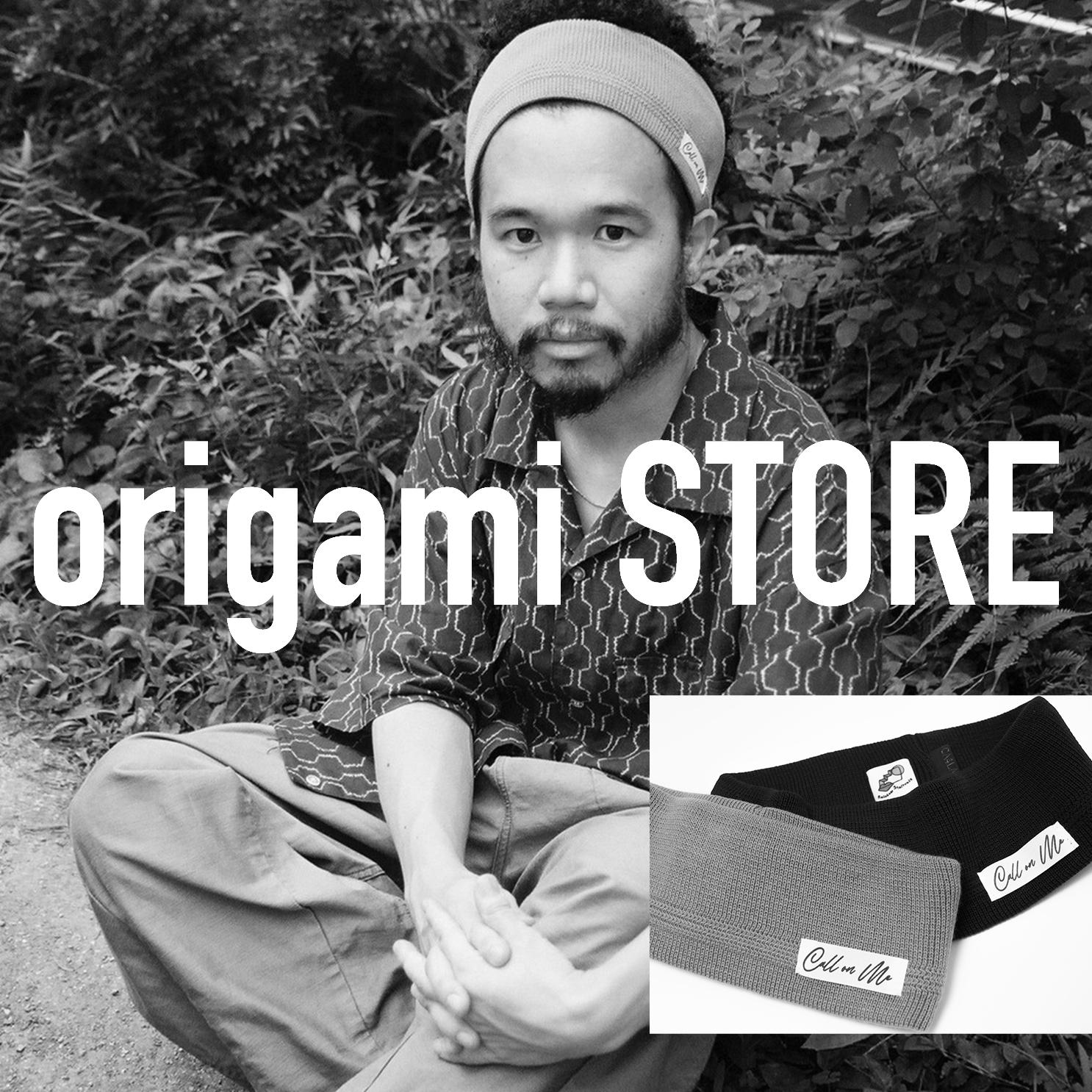 origamiSTORE